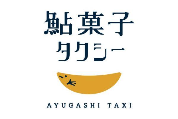 ayukashi_taxi_logo
