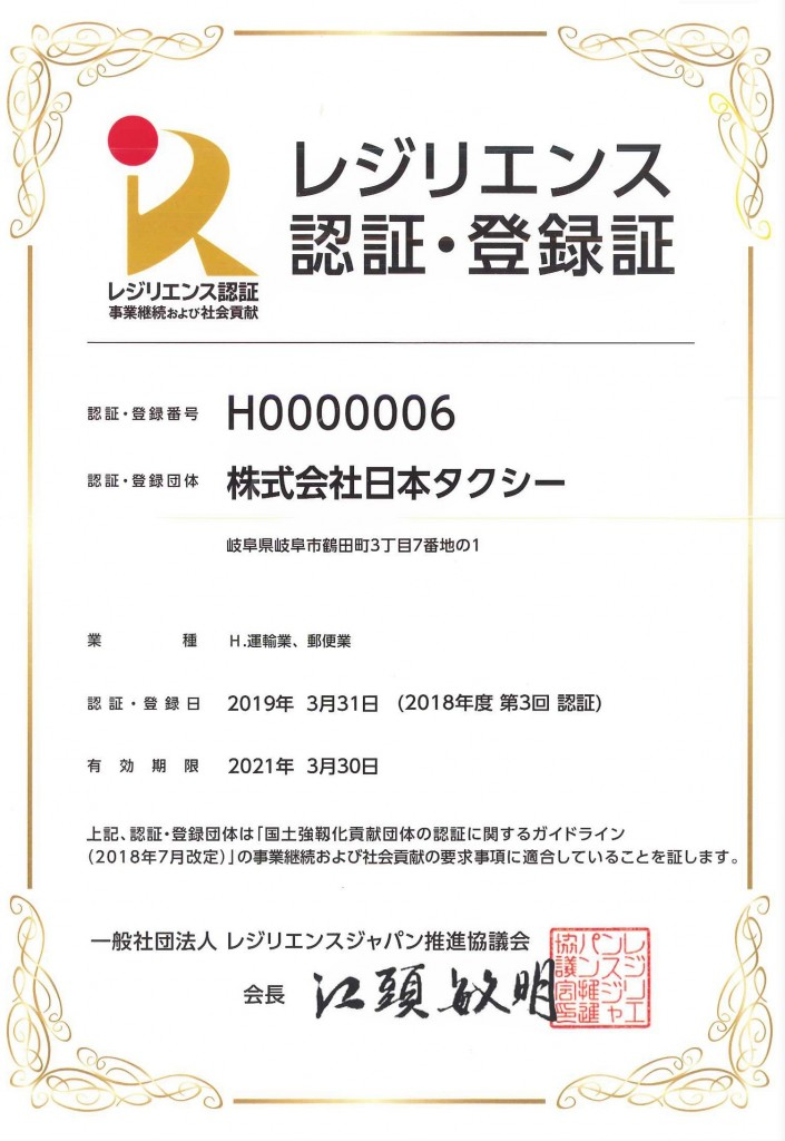 20190325102325580_0001